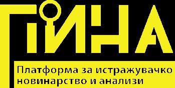 Logo: Pina